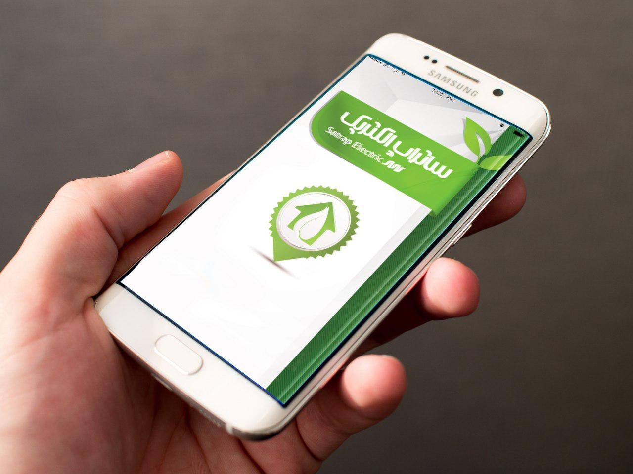نرم افزار موبایل برای گلخانه هوشمند
