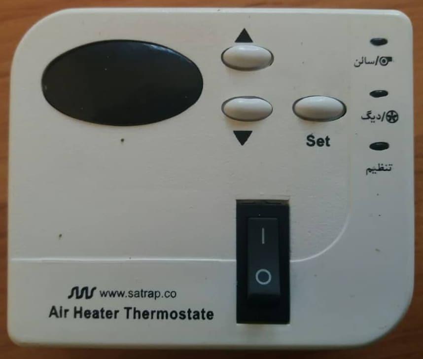ترموستات بخاری گلخانه ساتراپ الکتریک